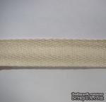 Киперная лента, ширина 25мм, цвет светлый бежевый, 90см - ScrapUA.com