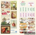 Набор кулинарных карточек на укр. языке от Евгения Курдибановская ТМ, плотность 200 гр/м, 2 листа - ScrapUA.com