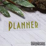 """Термонадпись """"Planner"""" №5, золото - ScrapUA.com"""