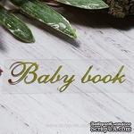 """Термонадпись """"Baby Book"""" №1, золото - ScrapUA.com"""