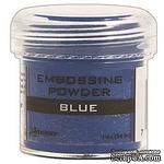 Пудра для эмбоcсинга Ranger - Blue - ScrapUA.com