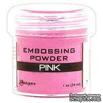 Пудра для эмбоcсинга Ranger - Pink - ScrapUA.com