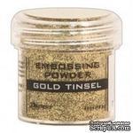 Пудра для эмбоcсинга Ranger - Gold Tinsel - ScrapUA.com