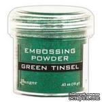 Пудра для эмбоcсинга Ranger - Green Tinsel - ScrapUA.com