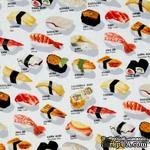 Ткань 100% хлопок - Суши, 45х55 см - ScrapUA.com