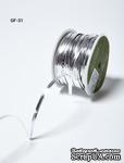 Лента - Metallic Foil / Twist Tie - серебро, ширина - 5 мм, длина 90 см - ScrapUA.com