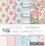 Набор бумаги от Galeria Papieru - Little Women, 30x30, 12 листов - ScrapUA.com