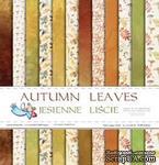 Набор двусторонней скрапбумаги от Galeria Papieru - Осенние листья - блок,30,5х30,5 см - ScrapUA.com