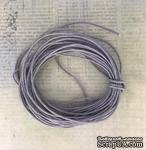 Вощеный шнур, серый, 0,7 мм, 5 метров - ScrapUA.com
