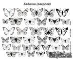 Бабочки оверлей - ScrapUA.com