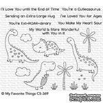 Акриловый штамп My Favorite Things - Cutieasaurus - ScrapUA.com