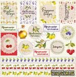 """Лист односторонней бумаги от Mona Design - """"Карточки"""" - Вкусно, 30,5х30,5см - ScrapUA.com"""