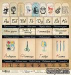 Лист односторонней  бумаги для скрапбукинга от Mona Design - Карточки - Школьная пора, 30,5 х 30,5 см - ScrapUA.com