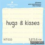 Штампы от Cherrylana - Hugs&kisses, 3,6*0,8 см - ScrapUA.com