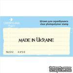 Штампы от Cheerylana - made in Ukraine, 4,4х0,6 см - ScrapUA.com
