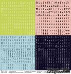 Лист бумаги для скрапбукинга от Polkadot  - Алфавит, коллекция На чемоданах, 30х30 см, плотность 190 гр\м2 - ScrapUA.com
