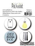 Набор фишек для скрапбукинга от Polkadot  - Папа может всё, диаметр каждой 2,5 см, 4 шт - ScrapUA.com