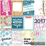 Набор карточек для скрапбукинга от Polkadot - «Эскимо», 12 шт - ScrapUA.com