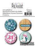 Набор фишек для скрапбукинга  от Polkadot - «Эскимо», 4 шт - ScrapUA.com