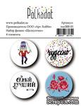Набор фишек для скрапбукинга от Polkadot - «Щелкунчик», 4 шт - ScrapUA.com
