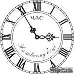 Акриловый штамп Watches Часы, размер 5 * 5 см - ScrapUA.com