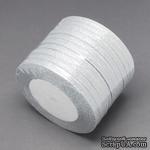 Ленточка металлизированная двусторонняя, ширина 6мм, цвет серебро, 90см - ScrapUA.com