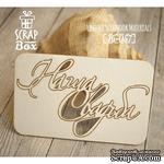 Чипборд ScrapBox - Наша Свадьба №2 - ScrapUA.com