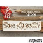 Чипборд ScrapBox - Надпись Bon Appetit! - ScrapUA.com