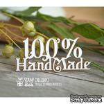 Чипборд ScrapBox - Надпись 100% HandMade Hi-280 - ScrapUA.com