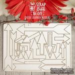 Чипборд ScrapBox - Набор стрелочек - ScrapUA.com
