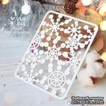 Чипборд ScrapBox - Карточка Project Life PL-058 - ScrapUA.com