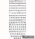 """Наклейки от ScrapBerry`s """"Алфавит печатный"""", цвет серебристый - ScrapUA.com"""