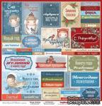 Карточки для вырезания от Scrapberry's -Однажды зимой - Волшебный праздник, 30,5х30,5 см, 180 гр/м, односторонний, 1 лист - ScrapUA.com