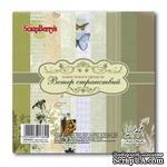 Набор бумаги для скрапбукинга Ветер путешествий, 15х15 см, 24 листа 170 гр/м  от ScrapBerry's - Ветер путешествий - ScrapUA.com