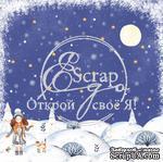 Лист скрапбумаги от ScrapEgo - Загадай желание - Рождественская ночь, 30,5х30,5см - ScrapUA.com
