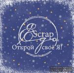 Лист скрапбумаги от ScrapEgo - Снежкопад - Рождественская ночь, 30,5х30,5см - ScrapUA.com