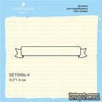 Штампы от Cheerylana - Баннер, 9,2х1,4см - ScrapUA.com