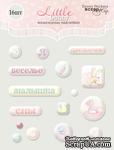 Набор эпоксидных наклеек от Scrapmir - Little Bunny, 16 шт. - ScrapUA.com