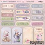 Лист двусторонней бумаги от Scrapmir - Надписи(UKR) - Delicious Recipes, 20х20см - ScrapUA.com