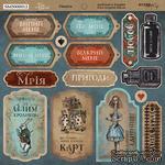 Лист двусторонней бумаги Scrapmir - Надписи на украинском языке -  Time to Dream 1, 20х20см - ScrapUA.com