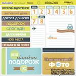 Лист двусторонней бумаги от Scrapmir - Надписи на украинском языке - Let's Travel, 20х20см - ScrapUA.com