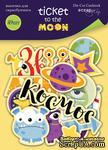 Набор высечек для скрапбукинга от Scrapmir  - Ticket to the Moon, 49шт. - ScrapUA.com