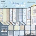 Набор двусторонней бумаги от Scrapmir - Mommy's Hero, 20х20см, 10шт - ScrapUA.com