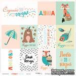 Лист односторонней бумаги от Scrapmir - Карточки - RU из коллекции Funny Friends, 30x30 см - ScrapUA.com