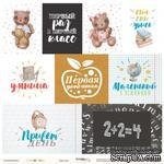 Лист двусторонней бумаги от Scrapmir - Карточки RU из коллекции School Days, 30x30 см - ScrapUA.com