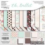 Набор двусторонней бумаги от Scrapmir - Oh, Ballet,  30х30см, 11шт - ScrapUA.com