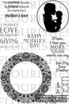 Набор акриловых штампов от Flourishes - Love and Lace - ScrapUA.com