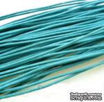 Вощеный шнур, 0,7мм, цвет бирюза,  5 метров - ScrapUA.com