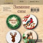 Набор фишек от EcoPaper - «Зимние сны», 4 шт. - ScrapUA.com