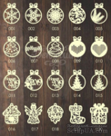 Деревянные игрушки на елку, серия 2-1 - ScrapUA.com
